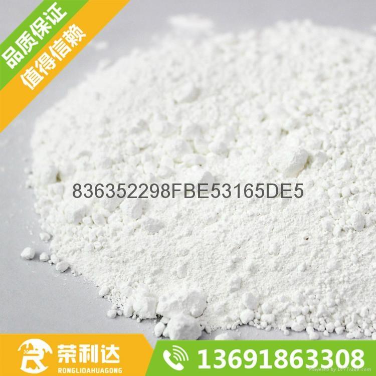 供应塑胶涂料钛白粉BA01-01 4