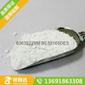 供应塑胶涂料钛白粉BA01-01 5