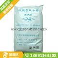 供应橡胶、塑胶、涂料钛白粉