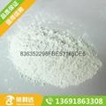 供应橡胶、塑胶、涂料钛白粉 2