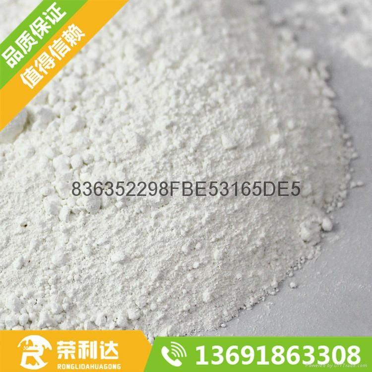 供应橡胶、塑胶、涂料钛白粉 3