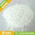 金红石型钛白粉828油墨钛白粉 3