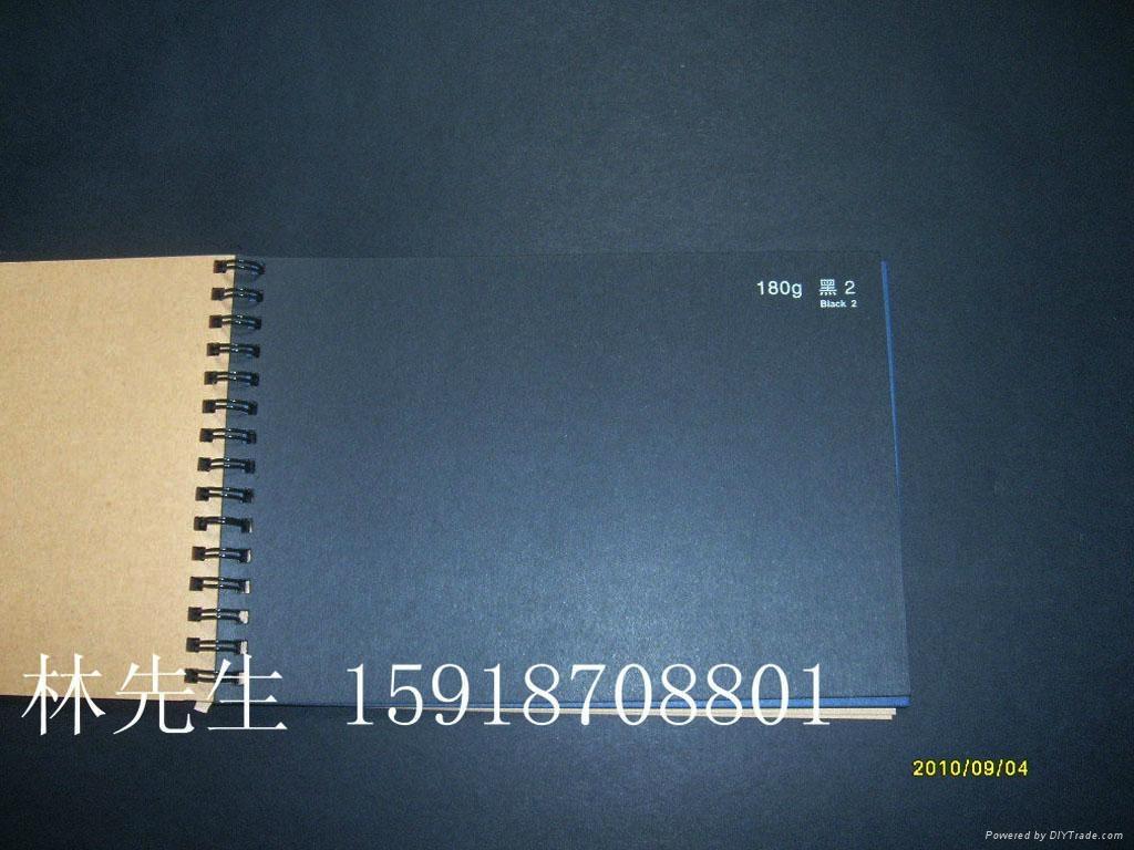 黑卡纸商情 3