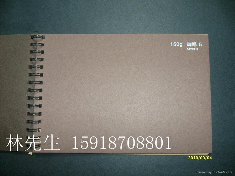 咖啡卡纸 3