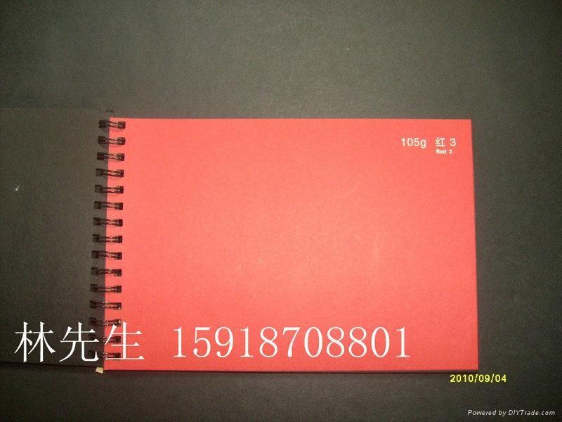 红色卡纸 1