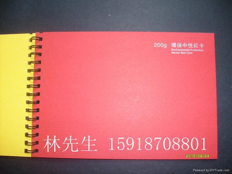 红色卡纸 3