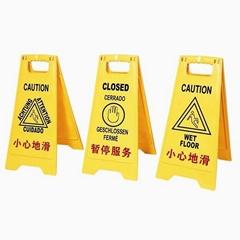 Floor Warning Sign
