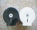 Jumbo Roll  Tissue Dispenser(Mini)