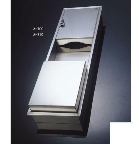 Stainless Steel Paper Towel Dispenser with Wastebin 1
