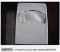 1/4 Plastic Toilet Seat Cover Dispenser
