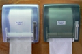 Lever Roll Hand Towel Dispenser