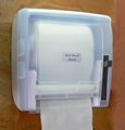 Lever Roll Hand Towel Dispenser