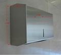 Stainless V Fold  Towel Dispenser
