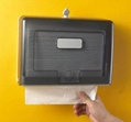 M-Fold Hand Towel Paper Dispenser 1