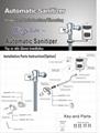 自动消毒三效器WCS-060 3