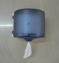 Centre Pull Paper Tissue Dispenser