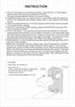 自动消毒三效器 5