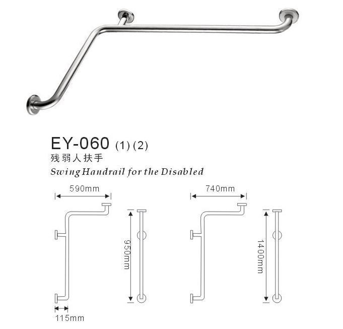 Swing Handrail
