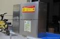 上海廚房滅火裝置生產廠家 隆源廚房滅火設備性能 2