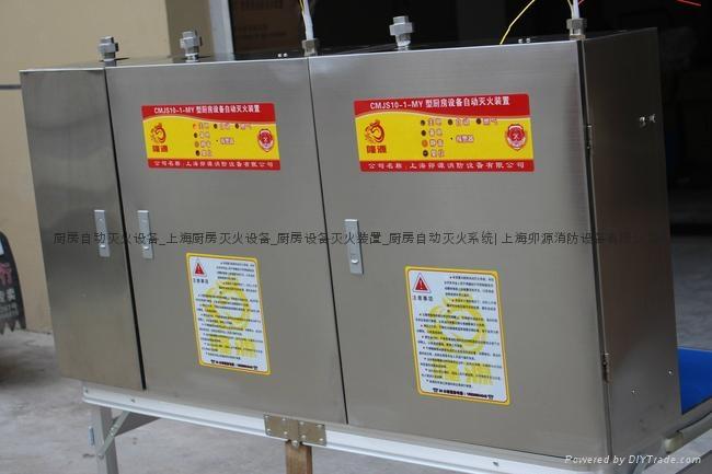 上海廚房滅火裝置生產廠家 隆源廚房滅火設備性能 3