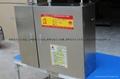 上海廚房滅火裝置生產廠家 隆源廚房滅火設備性能 1