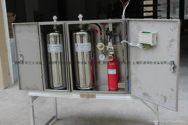 上海廚房滅火裝置生產廠家 隆源廚房滅火設備性能 4