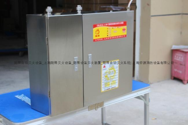上海廚房滅火裝置生產廠家 隆源廚房滅火設備性能 5