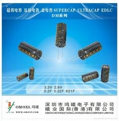 深圳市鳴曦電子有限公司