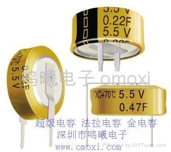 超级电容3.6V5.5V 1