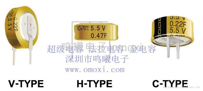 超級電容3.6V5.5V 2