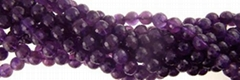 supply semi-precious stone bead