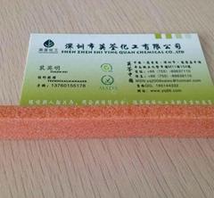 液體室溫自發泡硅橡膠
