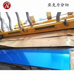 華南廠家直銷PMMA板材 亞克力電鍍板