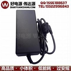 24V2.5A电源适配器