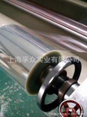 透明電氣絕緣PET聚酯薄膜