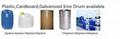 香叶天竺葵油,CAS8000-46-2,香叶油,天竺葵油 2