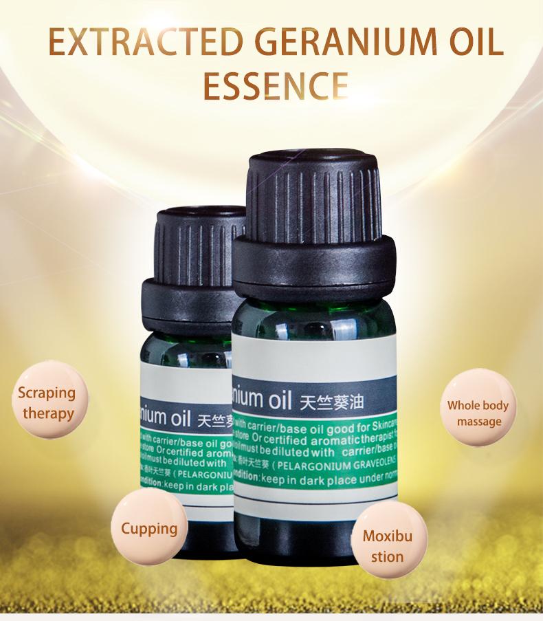 香叶天竺葵油,CAS8000-46-2,香叶油,天竺葵油 3