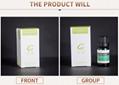 香叶天竺葵油,CAS8000-46-2,香叶油,天竺葵油 4
