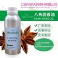 Star Anise Oil 1