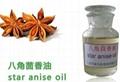 Star Anise Oil 2