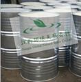 Factory Supply Food grade of bulk Litsea Cubeba Oil Price  3