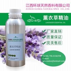 Organic Lavender Essential oil Aroma Fragrance Aromatherapy Oil