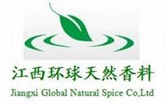 江西环球天然香料有限公司