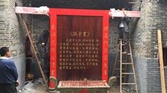 廣州新中式明清仿古裝修木製屏風仿古門窗