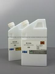 雅培系列生化仪清洗液