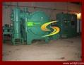 Vacuum Sintering Furnace(sintering