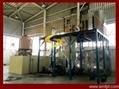 Water Atomization Powder Manufacturing