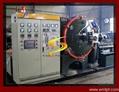 Vacuum Brazing Furnace/aluminum brazing