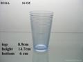 玻璃水杯 4
