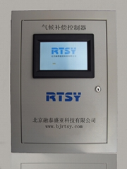融泰盛亞集中供熱系統自動調節設備氣候補償器